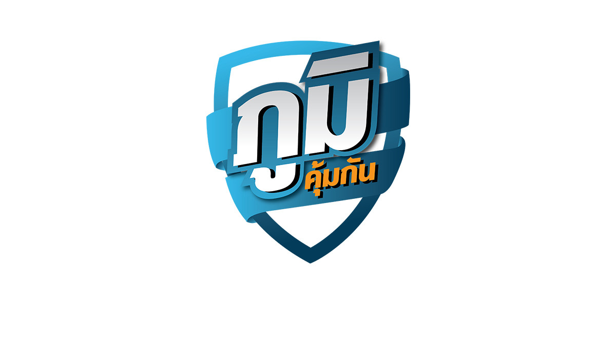 งานวิจัยฟ้าทะลายโจรในไทย และคำเตือนระวังฟ้าทะลายโจรปลอม  / ข่าวดีในการบำบัดโควิค-19